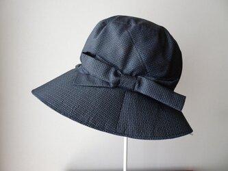 古布大島:青い帽子(H-12)の画像