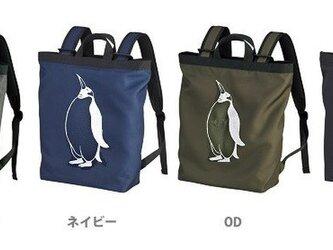 ペンギンリュック、オリジナルデザイン、デイリー使いに最適なデイパック!の画像