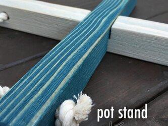 pot stand(鍋敷き)ブルー&グレーの画像