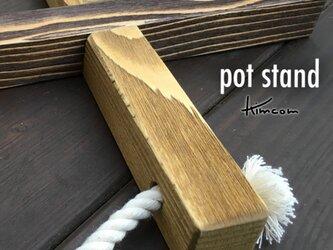 pot stand(鍋敷き)オーク&ローズウッドの画像