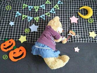 ハッピーハロウィンSET★かわいい写真を撮りたいママ必見!のベビーフォト小物セットの画像