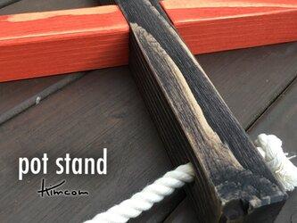 pot stand(鍋敷き)エボニー&レッドの画像