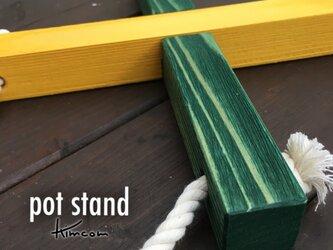 pot stand(鍋敷き)グリーン&イエローの画像