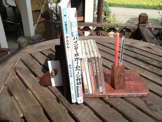 折りたたみが出来る本棚の画像