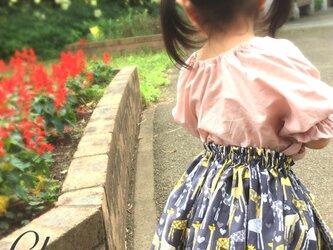 きりんさんのお洒落スカートの画像