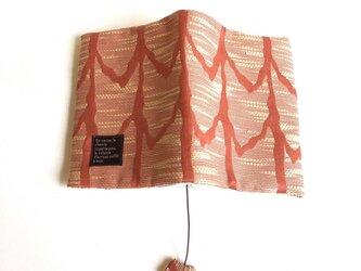 樹の幹 ブックカバー(京都西陣織  マースのお守りつき)の画像