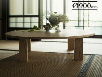天然オイル仕上「栗の木」90cmちゃぶ台の画像