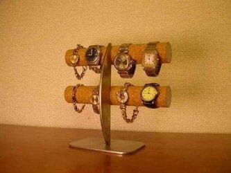 三日月支柱8本掛け腕時計収納スタンド スタンダードの画像