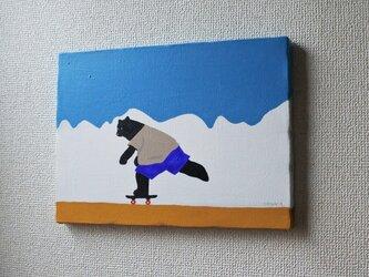 スケボー好きな熊 F4サイズ絵画の画像