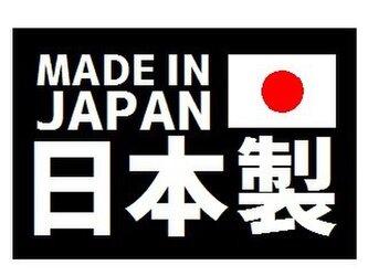 MADE IN JAPAN 日本製 マグネットステッカー2枚セットの画像