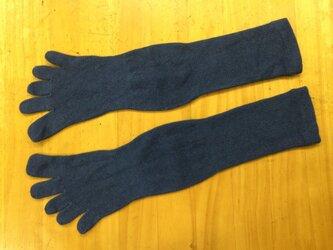 天然藍染抗菌くつ下(五本指かかとなしタイプ)の画像