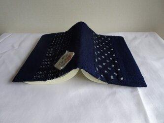 手織り久留米絣:文庫本カバー(C-2)の画像