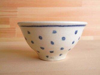 水玉食器・ちょこっとお湯飲みの画像