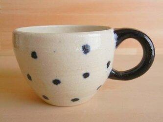 水玉食器・小さなカップcの画像