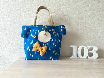 くまさんminiトートバッグ【Blue】の画像