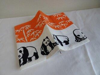 パンダ柄の手拭いで作った文庫本カバー(C-7)の画像