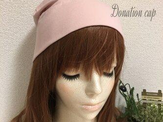 ベビーピンクの帽子の画像