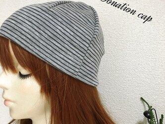 グレーボーダーの帽子の画像