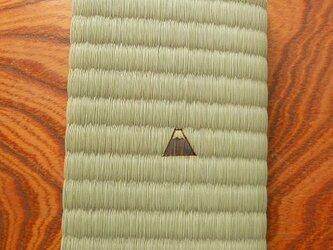 招福縁起柄焼印 い草文庫ブックカバー~富士山~其の壱の画像