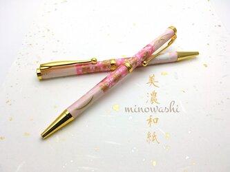 和紙のボールペン♪日本の伝統 美濃和紙♪【送料無料】の画像