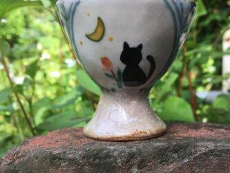 再出品・三日月と黒猫の盃の画像
