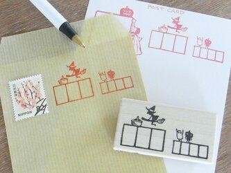 ハロウィン郵便番号枠はんこ お菓子泥棒の画像