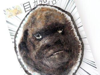 目ガ死ンデルブローチ:ゴリラ6号の画像