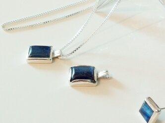 Kyanite Pendant -A-の画像