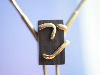 0029「黒檀+真鍮」ひとこと mokujiiの画像