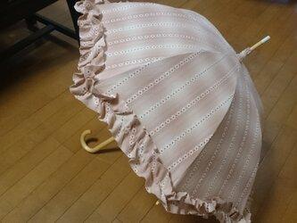 世界でひとつ! お気に入りの生地で日傘お作りします☆の画像