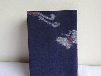 久留米絣:蝶の文庫本カバー(C-13)の画像