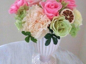 幸せなお花 シトラスの画像