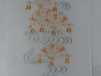 梅・矢羽の扇の画像