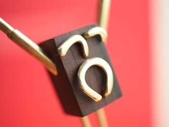 0041「黒檀+真鍮」ひとこと mokujiiの画像