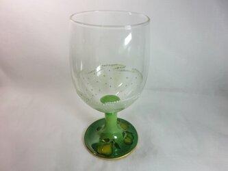 フルーツフリルレースのワインゴブレットGKiの画像