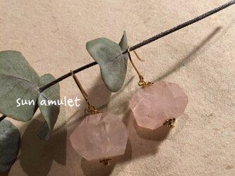 pink iceの画像