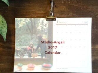 2017年カレンダーの画像