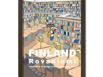 ポスターA3サイズ 図書館/(フィンランド・ロバニエミ)の画像
