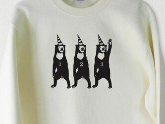 サーカス マレー熊 スウェット アイボリーの画像