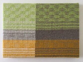 #16011 B5サイズ 手織りファブリックパネルの画像