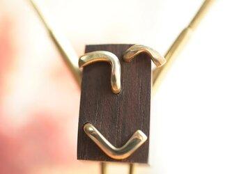 0034「黒檀+真鍮」ひとこと mokujiiの画像
