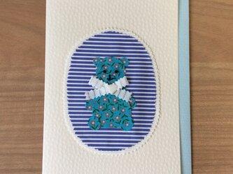 オーダーメイドのカード★ベビーくまさん★ブルー【5】の画像