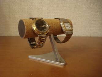 2本掛け丸パイプ腕時計スタンドの画像