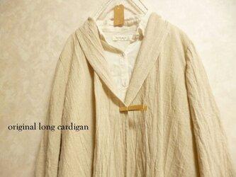 オーダー受付+サイズ製作 くったりコットンリネン ワッシャー ロングカーディガン 羽織 綿麻 シワ加工 SML2Lの画像