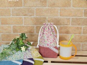 花柄&レースのコップ袋:ピンク・紫・水色・黄色の画像