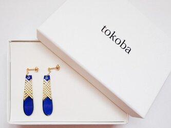 <受注制作>tokoba クリスタルピアス AC-nanako (blue)の画像