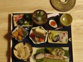 ★甘塩鮭定食・千鳥濃紺柄の画像