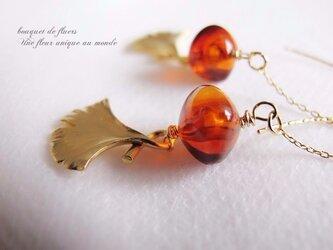 銀杏イチョウの葉も色付いて♪ロングアメリカンピアス Gの画像