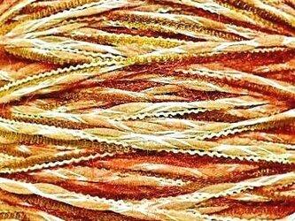 モヘヤミックス糸 ミックスカラー 167 gの画像