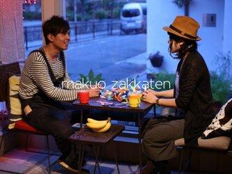 テーブル(組み立て式) ☆送料が安くなりました☆の画像